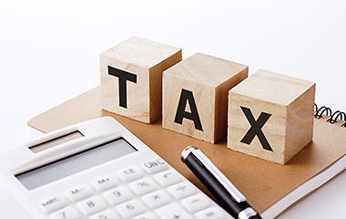 不動産売却に必要な諸経費・税金